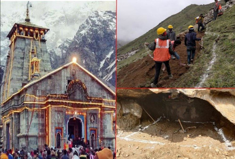 Char dham yatra 2020: Three New cave in built in Kedarnath Dham for pilgrims meditation