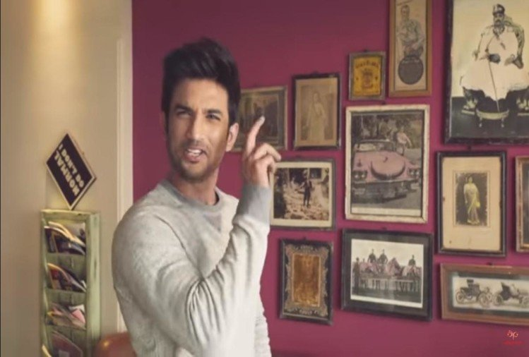 Sushant Singh Rajput House Photos Actor Decorated House Itself See ...