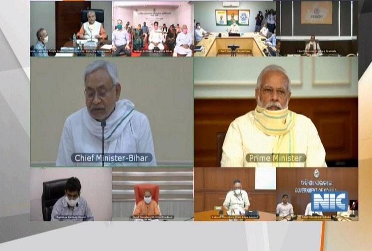 Pm Narendra Modi Live In Pradhan Mantri Garib Kalyan Yojana ...