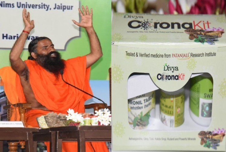 Ramdev Corona Medicine CORONIL: Patanjali denied for make corona Medicine in Answer to Ayush Department Notice