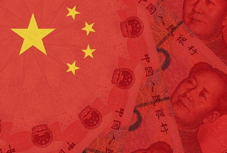 चीनी अर्थव्यवस्था