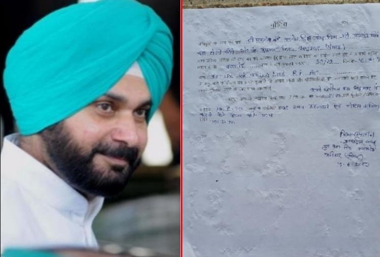 Bihar Police put out legal notice outside Navjot Sidhu's house