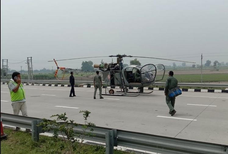 Emergency Landing Of Indian Air Force Helicopter - सोनीपत ...