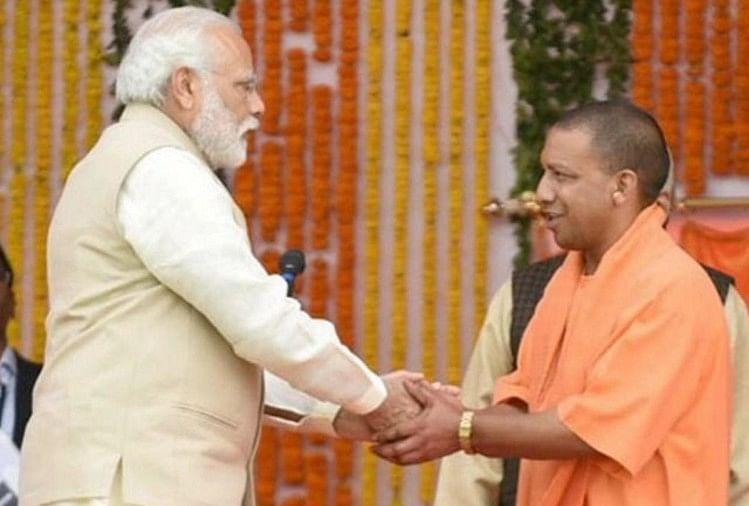 PM Modi CM Yogi