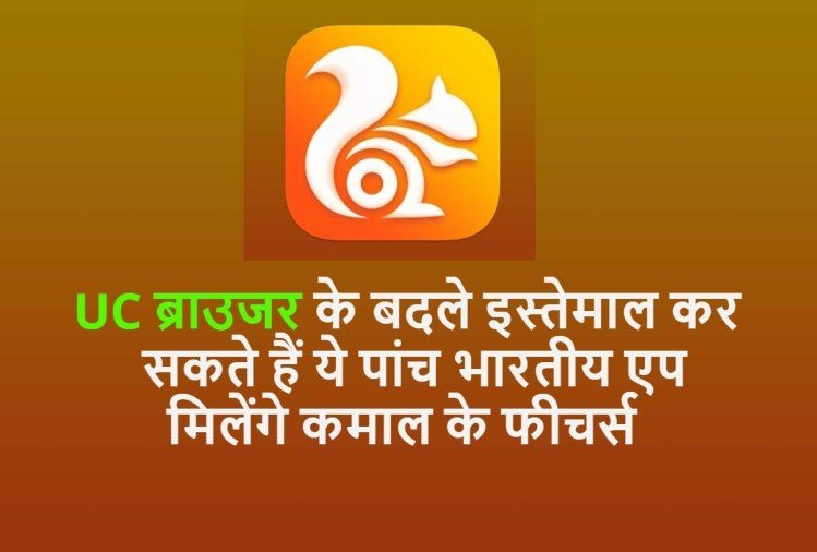 alternative for uc browser
