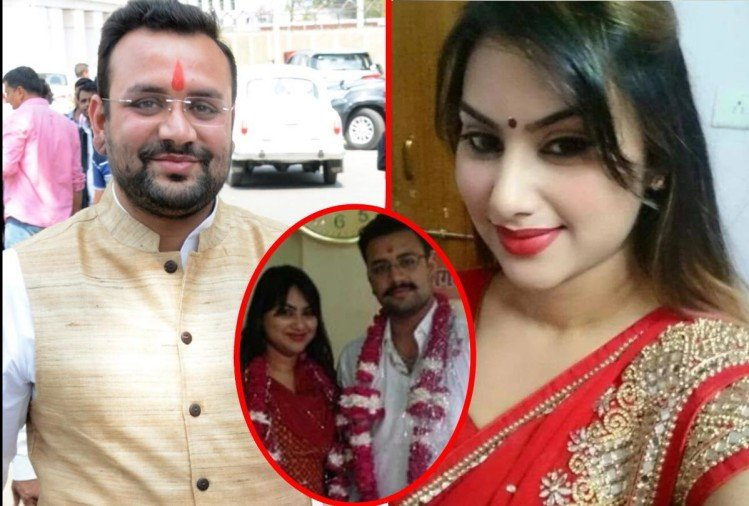 MLA amanmani tripathi first wife sara singh death case doctor who perform postmortem and nayab tehsildar summoned by court