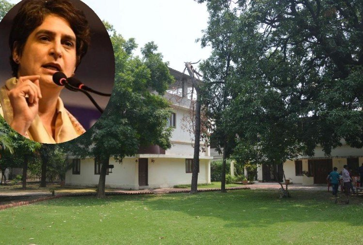 Priyanka Gandhi House News: Priyanka gandhi may live in this bungalow in Lucknow.