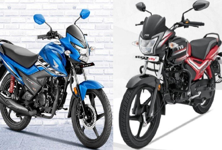 Honda Livo vs TVS Star City Plus