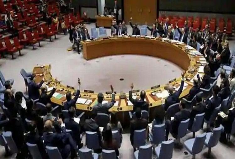 सुरक्षा परिषद में अमेरिका-जर्मनी ने रोके चीन के भारत विरोधी कदम - अमर उजाला