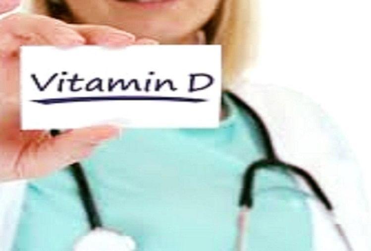 - vitamin d 1593925868