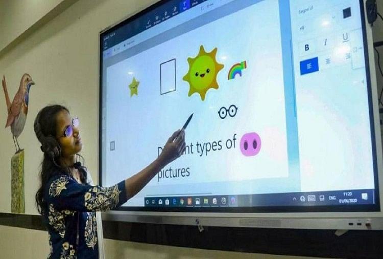ऑफलाइन से वर्चुअल की तरफ बढ़ रहे हैं स्कूल, इंटरेक्टिव एप से पढ़ाई आसान