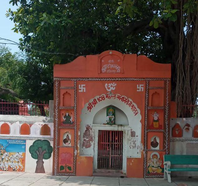 सावन के पहले सोमवार को बंद हस्तिनापुर का प्राचीन पांडेश्वर मंदिर।