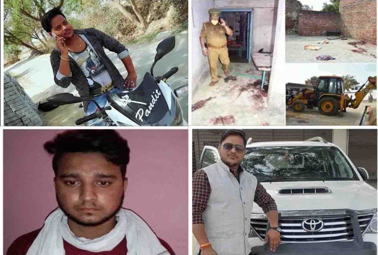 Kanpur Encounter Case