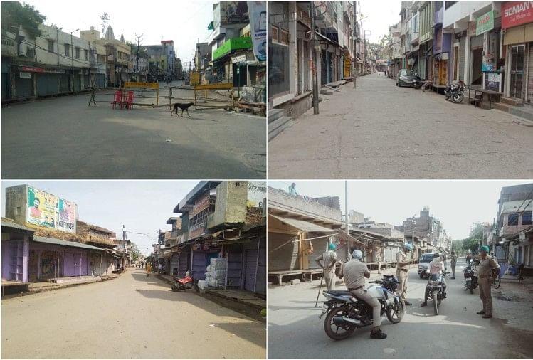 Lockdown Again In Agra Zone Due To Coronavirus - लॉकडाउन ...