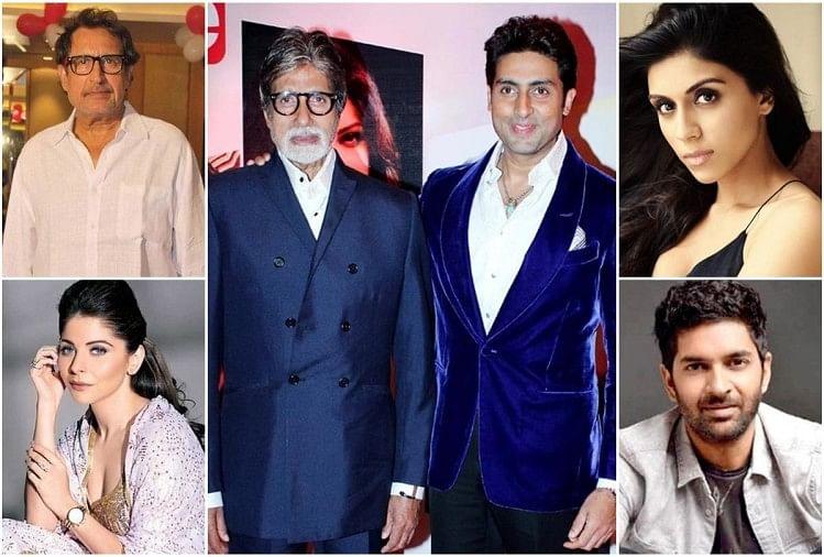 अमिताभ बच्चन और अभिषेक हुए कोरोना पॉजिटिव, ये सितारे दे चुके हैं कोविड 19 को मात - अमर उजाला