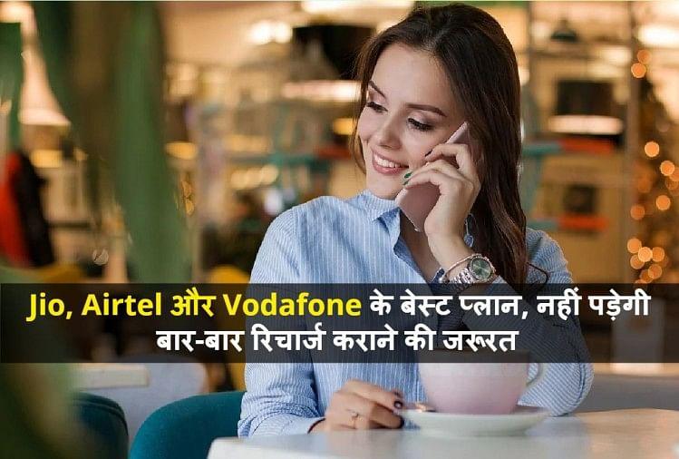 Jio, Vofafone And Airtel Best Recharge Plans According To Your Usage – Jio, Airtel और Vodafone के बेस्ट प्री-पेड प्लान, नहीं पड़ेगी हर बार रिचार्ज कराने की जरूरत