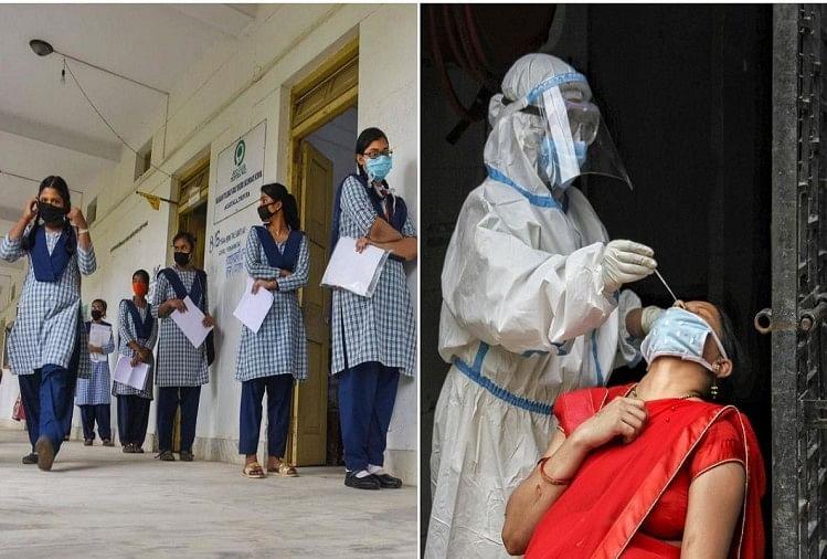 Coronavirus Updates: देश में 24 घंटे में कोरोना के 28701 नए मामले, 500 लोगों की मौत - अमर उजाला