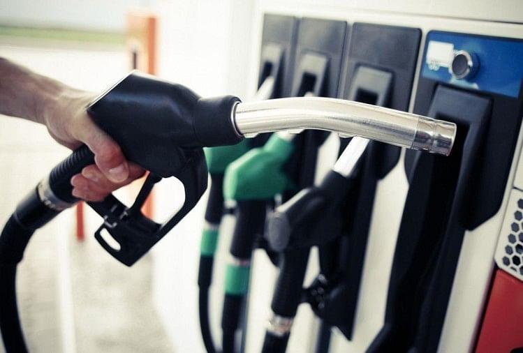 पेट्रोल और डीजल की कीमतों हुई