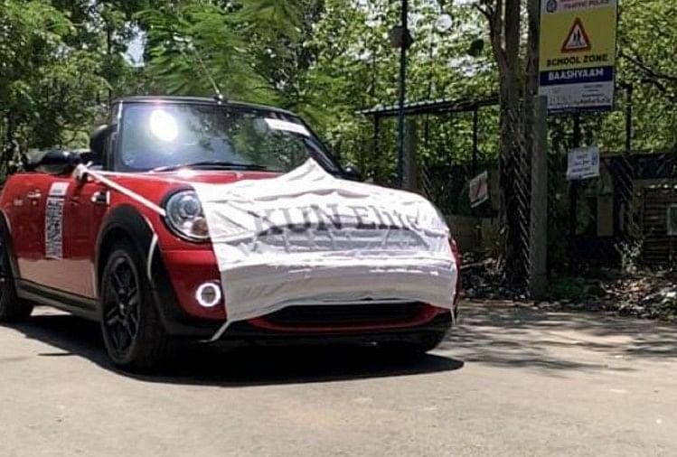 To Promote Used Car Sales During Covid 19, Dealer Made Dressed A Mini Cooper Car In A Mask – डीलर ने मास्क पहना कर सड़क पर दौड़ा दी कार, वजह जान कर हो जाएंगे हैरान!