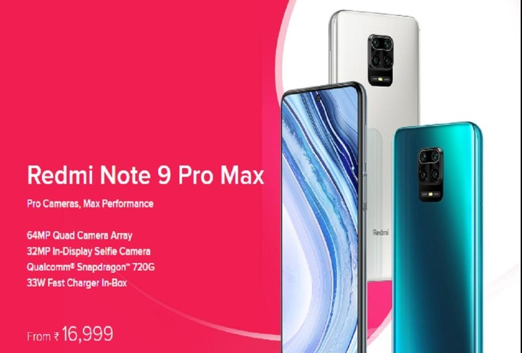 Xiaomi Redmi Note 9 Pro Max Flash Sale Today Know Price Offers And Specifications – शाओमी के Redmi Note 9 Pro Max की आज है फ्लैश सेल, मिलेंगे शानदार ऑफर