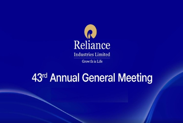 reliance agm 2020 update