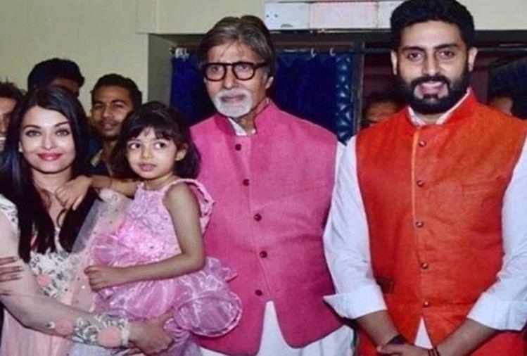 परिवार के साथ अमिताभ बच्चन