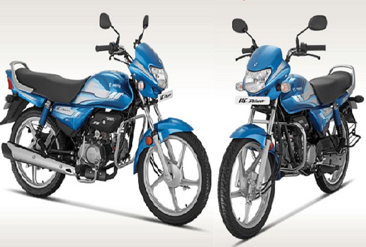Hero Motocorp Offering Upto 7000 Cashback Offer On Its Cheapest Motorcycle Hero Hf Deluxe Bs6 – 49000 रुपये की इस मोटरसाइकिल पर मिल रहा है 7000 रुपये का शानदार डिस्काउंट, पढ़ें ऑफर