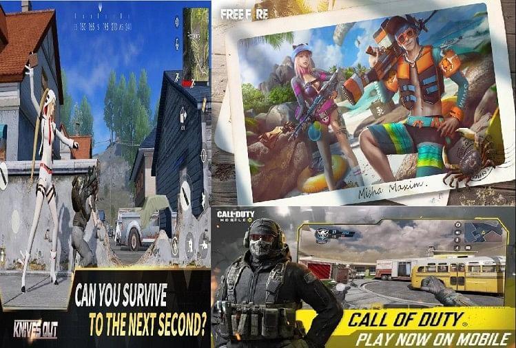 Best Pubg Alternatives Including Call Of Duty Mobile And Fortnite Know Full List Here – Pubg Ban: इस गेम के शानदार विकल्प मौजूद हैं, यहां देखें पूरी लिस्ट