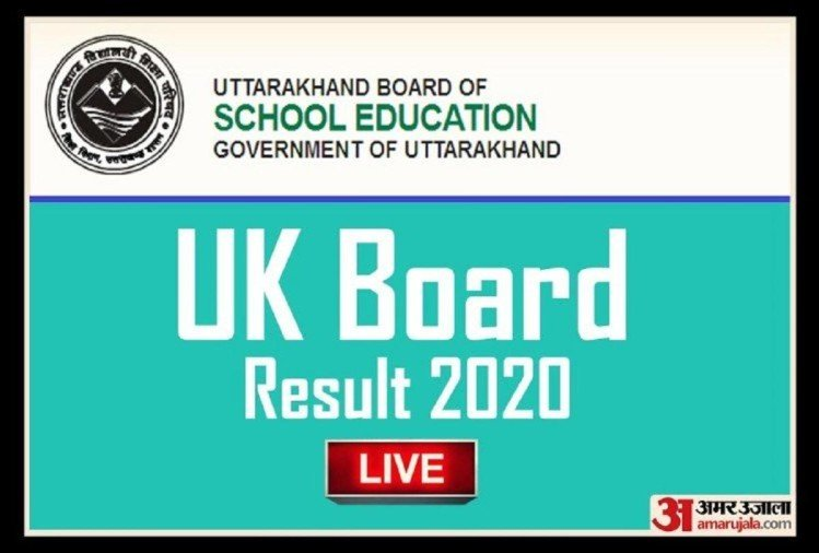 Uk Board Result 2020 Live Updates: Ubse Class 10th 12th Results Uttarakhand Board At Ubse Uk Gov In Latest News In Hindi