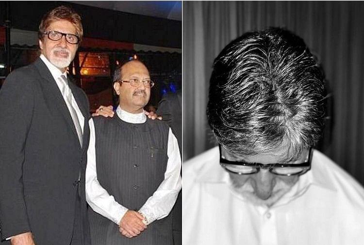 अमर सिंह को याद कर भावुक हुए अमिताभ बच्चन! बिन कुछ कहे कह दिया सबकुछ - अमर उजाला