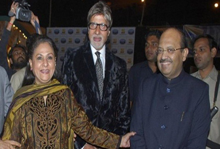 Amar Singh Death: In 2008 Amitabh bachchan and Amar singh gone nainital sherwood school