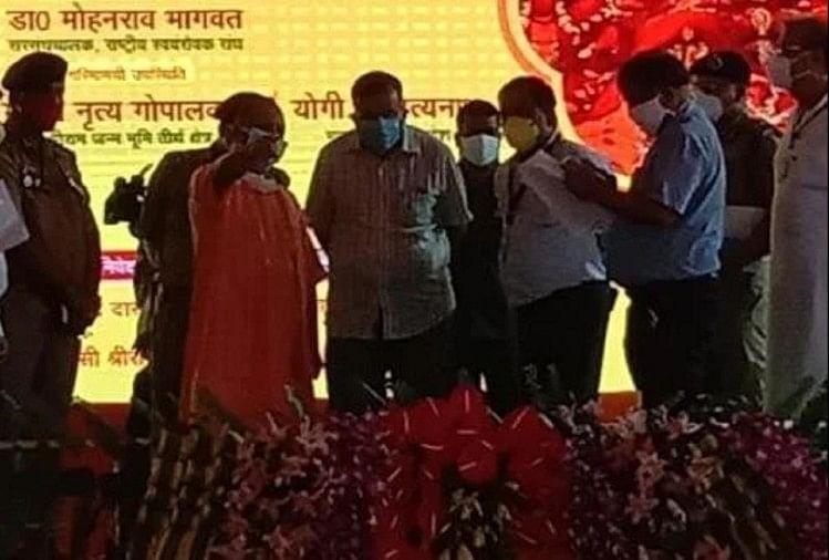 Ayodhya Ram Mandir Bhoomi Pujan Live: ayodhya ram janam bhumi shilanyas ramlala Yogi Adityanath visit preparations latest updates