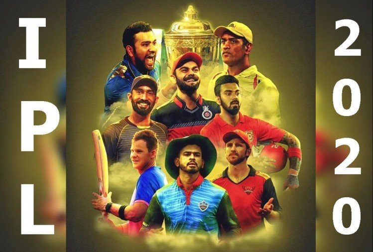 Ipl 2020 Schedule Announced Today, Here Is Complete Fixtures Date, Time And  Venue Of All Matches - Ipl 2020 Schedule: लंबे इंतजार के बाद जारी हुआ  शेड्यूल, मुंबई और चेन्नई के बीच