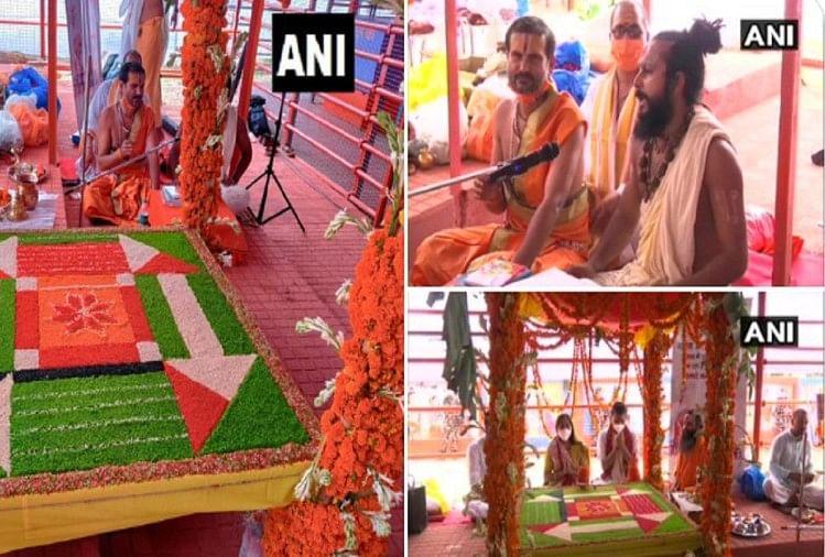 Ram Mandir Bhumi Pujan Live Updates: शुरू हुई रामार्चा पूजा, सरयू के तट पर आज दिवाली मानने की तैयारी - अमर उजाला