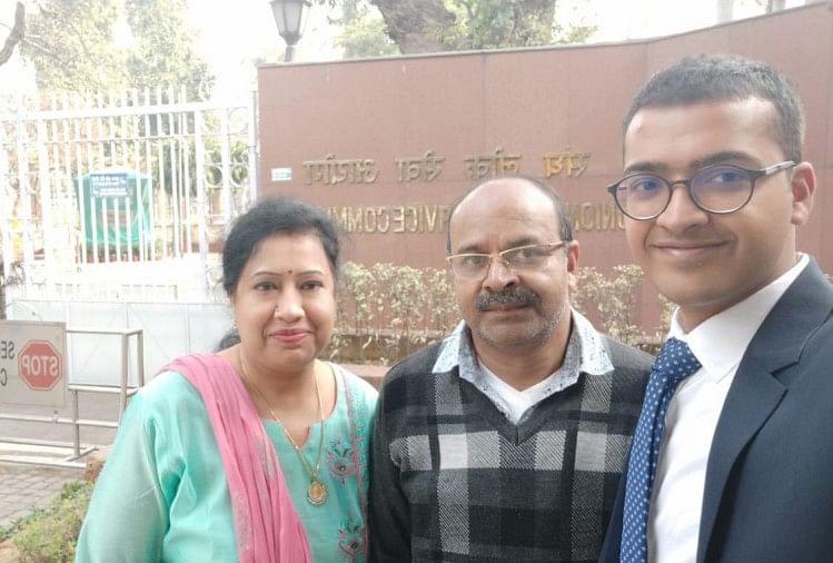 UPSC Civil Services Exam 2019 Result : परीक्षा परिणाम घोषित, उत्तराखंड के शुभम ने हासिल की 43वीं रैंक