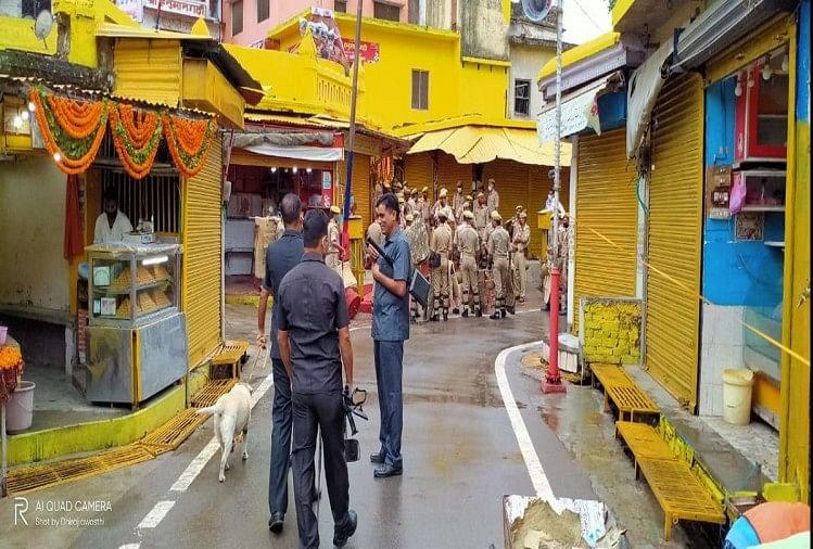 Ram Mandir Bhumi Pujan Live Updates: आज राम मंदिर के लिए भूमि पूजन, अयोध्या सील, गाड़ियों का प्रवेश बंद - अमर उजाला