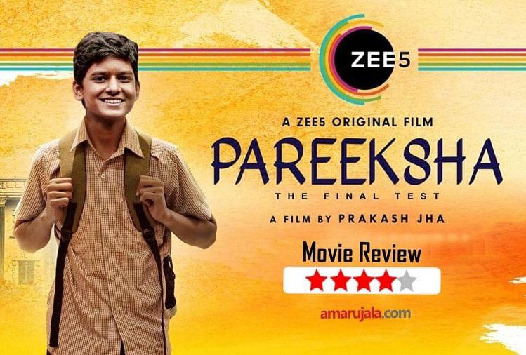 Pareeksha Zee5 Review A Strong Message In Prakash Jha Film Starrer ...