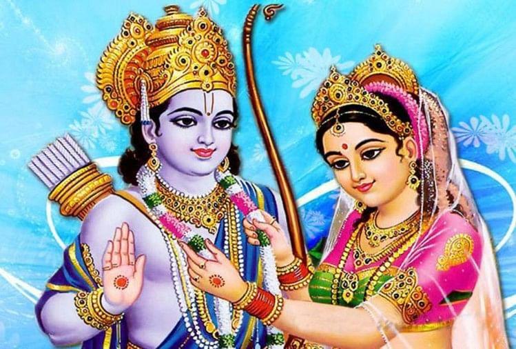 भगवान राम और माता सीता