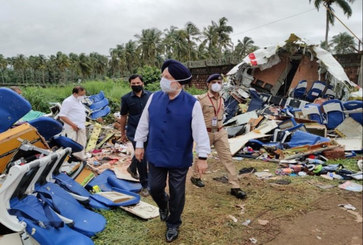 Hardeep Singh Puri, Civil Aviation Minister