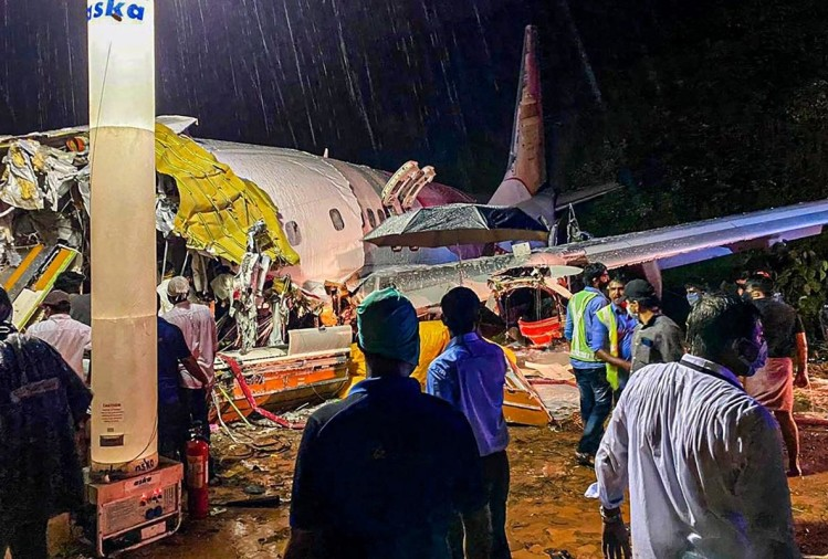 दुर्घटनाग्रस्त हुए विमान का मलबा