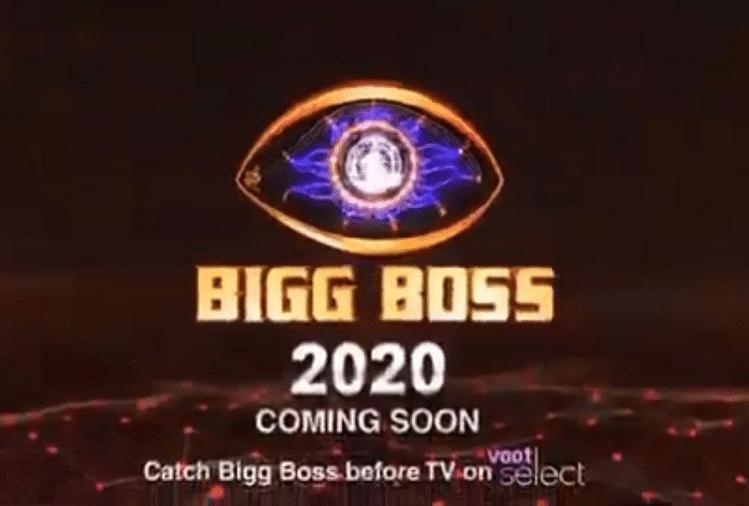 बिग बॉस 14