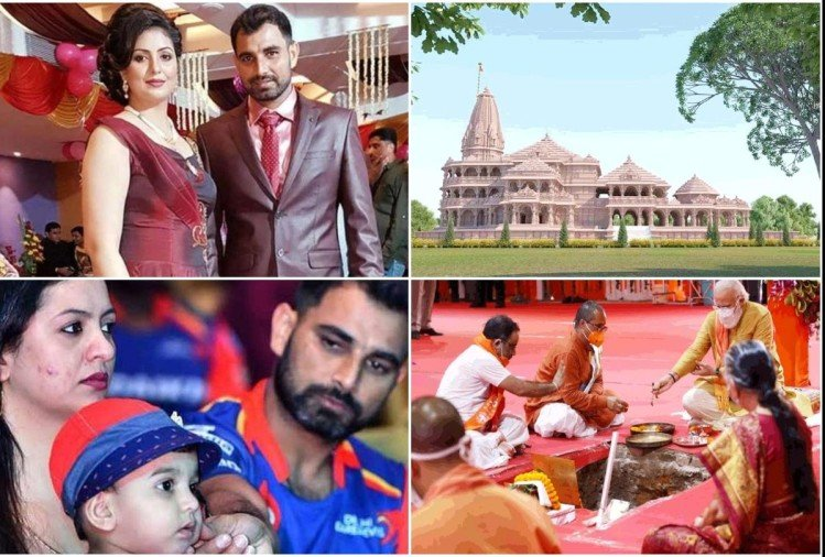 mohammed shami and wife hasin jahan