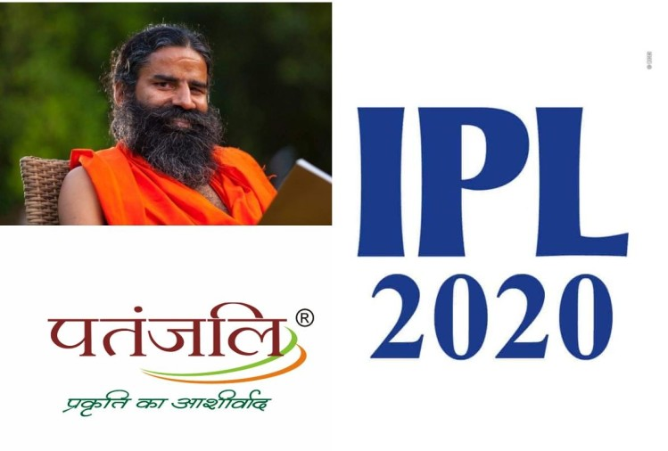 Baba Ramdev Patanjali Considers Bidding For Ipl 2020 Title ...