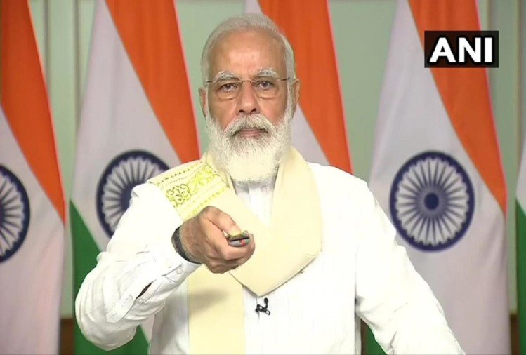 Pm Narendra Modi To Launch Transparent Taxation Scheme To Reward Honest Taxpayers – ईमानदार करदाताओं को मिलेगा इनाम, कल पीएम मोदी लॉन्च करेंगे एक खास टैक्स प्रोग्राम