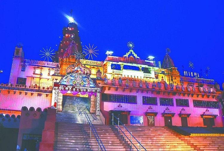 श्रीकृष्ण जन्मस्थान मंदिर मथुरा