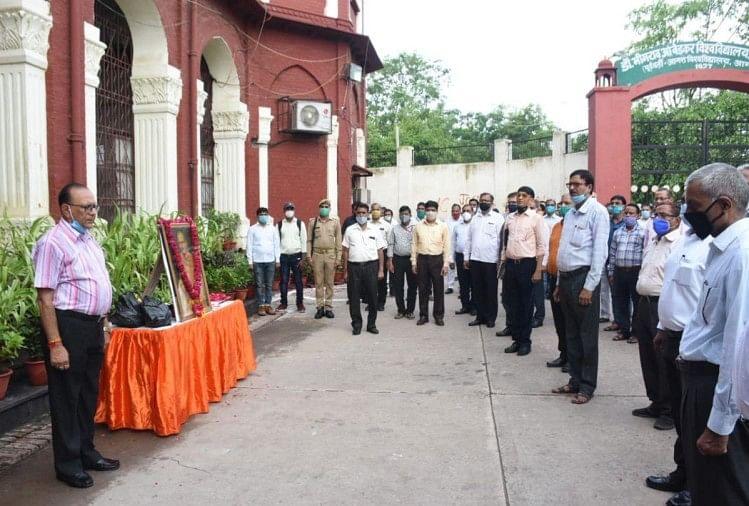 विश्वविद्यालय में मनाया गया स्वतंत्रता दिवस