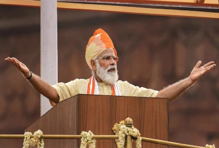 स्वतंत्रता दिवस पर मोदी ने किए 10 बड़े एलान
