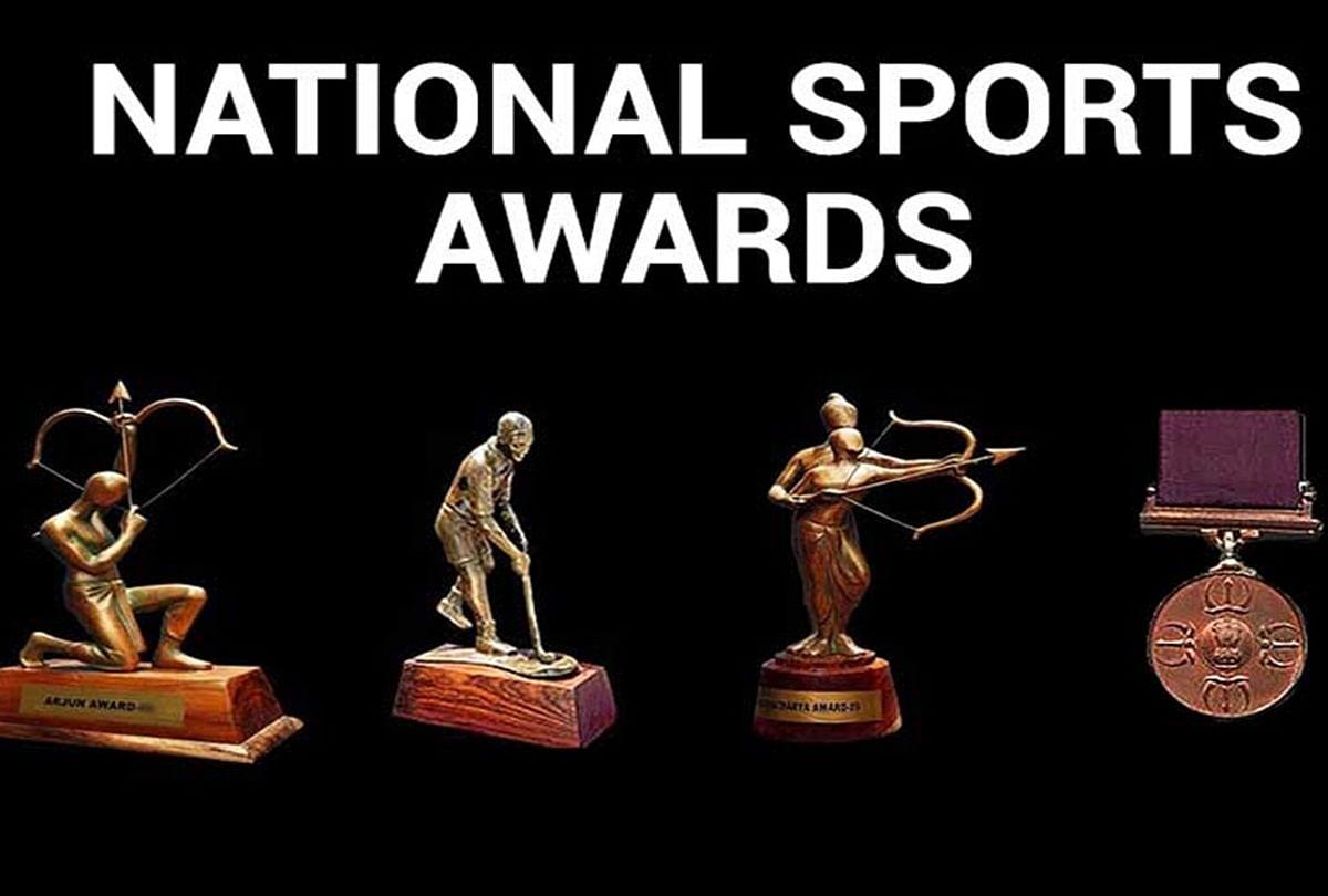 Penghargaan olahraga nasional