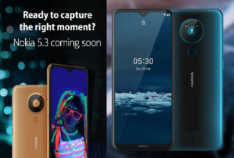 TECHNOLOGY UPDATES: Nokia 5.3 स्मार्टफोन Launching soon in india , Price  and Specification