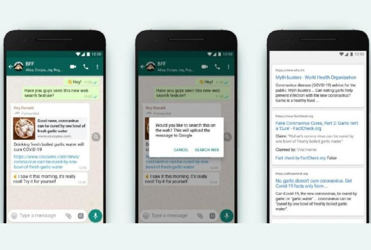 Whatsapp Counter Viral Fake News Messages, Check Authenticity With Newly Launched Fact Check Tool – फेक न्यूज फैलने से रोकेगा Whatsapp, लॉन्च किया ये खास फेक्ट-चेक टूल